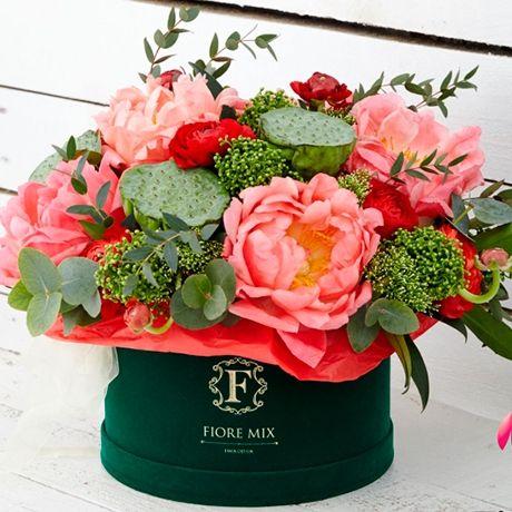 Купить цветы садовод мытищи цветы в горшках купить дешево